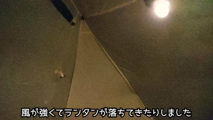 2019-11-13 南紀串本リゾート大島 強風のテント