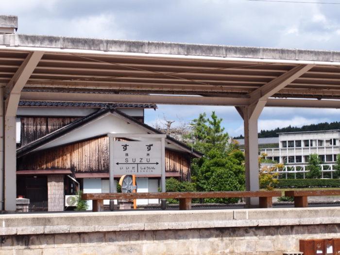 2014-09-14道の駅すずなり 駅跡地