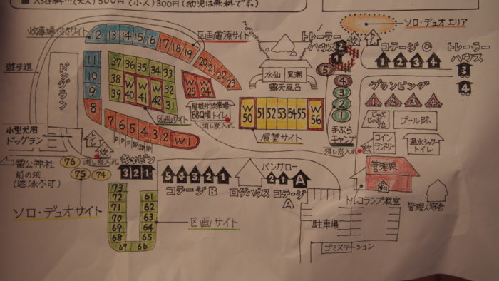 2019-11-14 リゾート大島 場内マップ