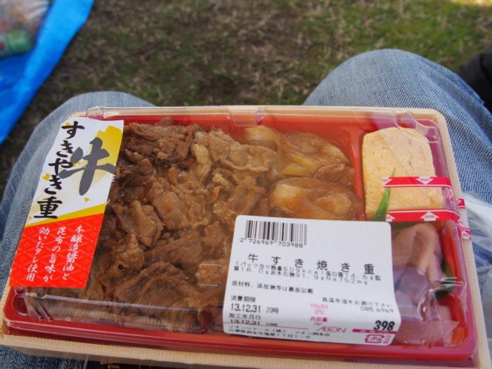 2013-12-31じゃのひれオートキャンプ場 お昼のお弁当