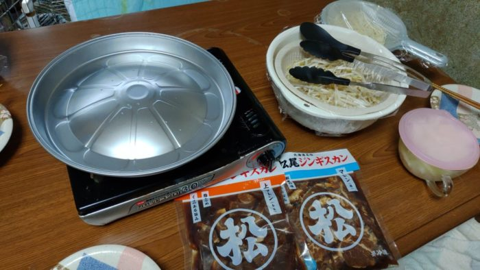 松尾ジンギスカン 実食