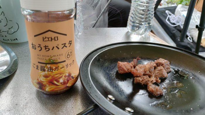 2020-09-27 神鍋高原キャンプ場 パスタソース