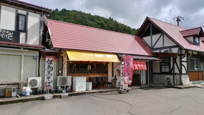 2020-09-27 道の駅村岡ファームガーデン てんかむてき