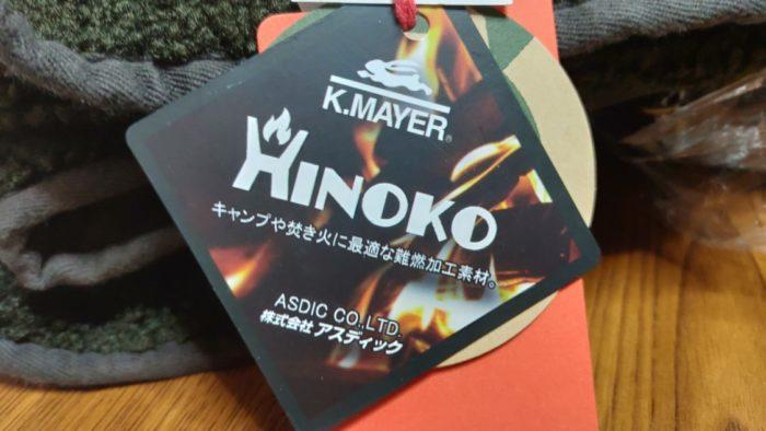クリフメイヤー 難燃 HINOKOひっくりジャケット 商品タグ