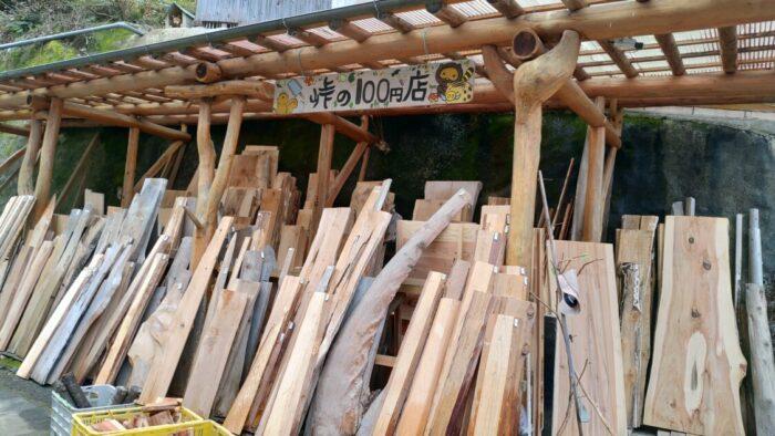峠の100円店 変な木材屋 商品陳列