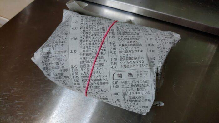 玉城食品 包装