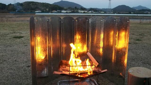 野口オートキャンプ場 大型反射板で焚き火