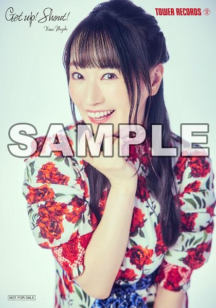 タワレコ-ブロマイド-Get up Shout